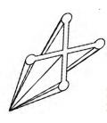 ECO-X  de 75cm